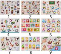 set puzzle holzspielzeug großhandel-55 stil Baby Spielzeug Montessori holz Puzzle / Hand Grab Board Set Pädagogisches Holzspielzeug Cartoon Fahrzeug / Meerestier Puzzle Kind Geschenk L
