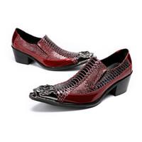 zapatos de acero con punta de los hombres al por mayor-Sapato social masculino acero dedo del pie puntiagudo vestido de boda zapatos formales piel de serpiente oxford cuero genuino zapatos de tacón alto zapatos hombres
