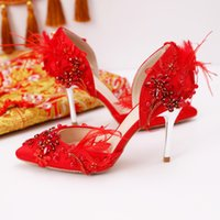 ingrosso scarpe qiu-Lovely2019 Sposa Vento Corte Piuma rossa Tacco argento Scarpe da damigella d'onore Pizzo Strass Cavità Qiu Xiuhe Vestiti e scarpe