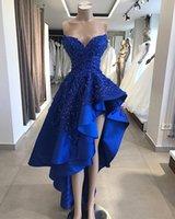 mavi yüksek alçak etek toptan satış-Kraliyet Mavi Yüksek Düşük Akşam Parti Elbiseler 2019 Sevgiliye Boncuklu Dantel Aplike Ruffles Etek Yaz Homecoming Durum Balo Abiye