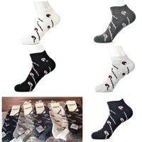 meias para casais venda por atacado-Campeão Meias Hip Hop Basquetebol Meias Outdoor Sports Casal tubo Médio meias de verão Cores Misture confortável Stocking Meias C41207