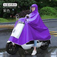 Wholesale men rain wear for sale - Group buy Rain Wear women and men SZ36 mix order