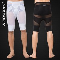 Wholesale legs net resale online - Carry buttock man toning pants legs grams net cloth plastic shape pants leg men belly in crush tight pants