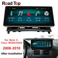 ingrosso bluetooth per mercedes benz-Display Android 8 per Mercedes Benz Classe C W204 Auto 2008-2010 10,25