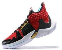 интернет-магазины обуви баскетбол оптовых-Why Not Zer0.2 SP Westbrook Basketball Shoe, лучшие мужские кроссовки, спортивные спортивные кроссовки для мужчин, лучшие ботинки, лучшие интернет-магазины