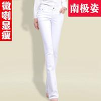 2018 Frühling koreanischen Stil New Style White Jeans Damen Capri gerade geschnittene Micro Trompete Hose Slim Fit Explicit Lanky Elastizität