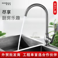 Wholesale single hole led faucet for sale - Group buy Hot selling lead free environmental protection faucet Stainless steel kitchen gourd cold and hot faucet can rotate wire drawing