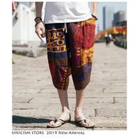 chinesischen goldladen großhandel-Sinicism Store Men Harajuku Pluderhosen 2019 Vintage Chinese Joggers Pants Baggy Bunte Hip Hop Track Jogginghose Big Size
