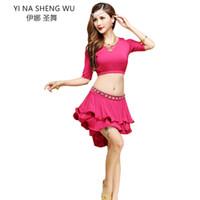 ingrosso abiti da ballo di pancia-Lady Adult Belly Dance Practice Abbigliamento Costumi di danza Performance Abbigliamento modale Abbigliamento 2 pezzi Set (Top + Gonna)