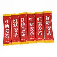 siyah şeker toptan satış-Promosyon Çin Organik Siyah Çay Kahverengi Şeker Zencefil Anında Kırmızı Çay Sağlık Yeni Pişmiş Çay Yeşil Gıda 10 g / adet