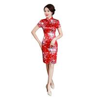 vintage cheongsam çince elbisesi toptan satış-Shanghai Hikaye Kısa kollu Çiçek Baskı cheongsam Kısa Qipao çin elbise Oryantal Elbise Parti Elbiseler Kadınlar Için