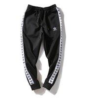 nouveau pantalon décontracté pour femme achat en gros de-Automne Nouveau pantalon décontracté pantalon sport homme femme