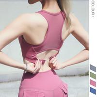 Wholesale can motion resale online - 2019 Strengthen Shockproof Motion Underwear Can Adjust Hasp Beautiful Back Bodybuilding Yoga Motion Bras