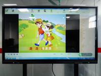 toque interativo venda por atacado-Xintai Touch 43 '' Polegadas Touch máquina de ensino computador multimídia interativo tela grande ensino whiteboard eletrônico