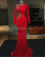 Wholesale photos muslim evening dresses for sale - Group buy Saudi Arabic High Neck Muslim Evening Dress Long Sleeves Mermaid Gold Appliques Kaftan Morocca Dubai Formal Prom Dresses