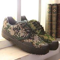 vêtements en caoutchouc pour hommes achat en gros de-Protection de la main-d'œuvre en caoutchouc de camouflage antidérapant pour les chaussures d'entraînement