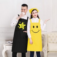 Wholesale cute cleaning aprons resale online - Apron Women and men s creative polyester cotton H type shoulder strap cleaning cover Clothing custom cute Sleeveless