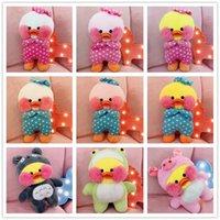 peluche pato amarillo al por mayor-Lalafanfan juguetes de peluche de peluche muñeca Kawaii Cafe Mimi pato amarillo Cosplay juguetes de peluche niñas encantadora decoración para niños