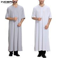 5e45b4284b ... Kaftan Robe Long Dress Loose Bathrobe Arabe Hombre Lounge Gown Islamic  Clothing. 34% Off