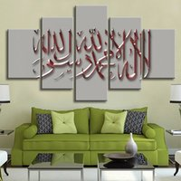 5 Pieces HD Printed Canvas Print Wall Art Arabic Islamic Calligraphy Quotes Paintings Posters Wall Living Room Decor
