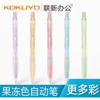 geléia japonesa venda por atacado-Japão Kokuyo colorée Lapiseira Transparente 0,5 milímetros Jelly cores Lapiseira 5PCS