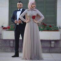 tül elbisesi hijab toptan satış-2017 uzun kollu gümüş müslüman abiye kat uzunluk tül aplike basit balo dress türban suudi arapça özel durum dress