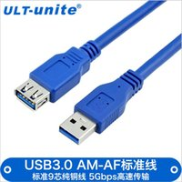 Wholesale computer cables free shipping for sale - Group buy USB3 data cable computer male to female AM AF wire high speed transmission USB extension cable
