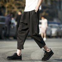 pantalones anchos al por mayor-Gran tamaño de los hombres sueltos nueve puntos pantalones harem casual pantalones de pierna ancha marea pantalones de hombre
