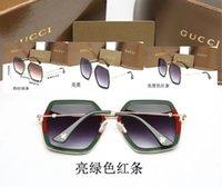 piloto sunglasse al por mayor-Diseñador de la marca de alta calidad Mujeres Moda Gafas de sol Diseñador de la marca de lujo Damas cuadradas Gafas Retro Sun Classic Piloto Sunglasse