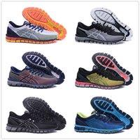 kalk schuhe großhandel-2017 neue Original GEL-QUANTUM 360 CM T6G1N / T5J1N-0990 Verfärbung Laufschuhe Männer Top Qualität Stiefel Sport Sneaker Schuhe Größe 40-45