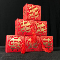 50Pcs Chinese Style Double Happiness Colorful Candy Box Tassel Square Wedding Party Souvenir Supplies New Year Favor Birthday