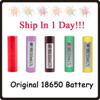 baterias de lítio aa venda por atacado-Autêntica Bateria 18650 LG HG2 Samsung INR18650 30Q 3000 MAH HE2 HE4 INR 25R 2500 mah Baterias Recarregáveis Usando Celular EC041