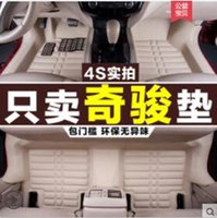 special vehicle 도매-X-Trail Footpad 2019/2017 for Nissan 19 New X-Trail Special Full Enclosure Vehicle Footpad 14 Big 17 용