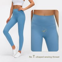 lignes de fitness achat en gros de-Pantalon de yoga pour femmes Couleur unie taille haute Vêtements de sport Fitness Leggings haute stretch pas T-line double face brossé Pantalon de yoga L u-008