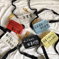 koreanischen stil kreuz körper messenger großhandel-1 Stücke Versandtasche Koreanischen Stil Handtasche Umhängetaschen Cross Body Fashion Persönlichkeit Tragbare Wasserdichte Platz Umhängetasche