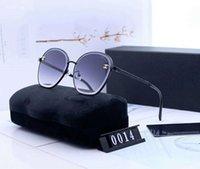 фиолетовые отражающие солнцезащитные очки оптовых-Дизайнерские солнцезащитные очки Роскошные солнцезащитные очки Модный бренд Женские очки для вождения UV400 Adumbral Модель C0014 6 цвет по выбору Высокое качество с коробкой