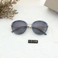 neue punk-styles großhandel-1038 Mode neue Designer Sonnenbrillen Retro rahmenlose Sonnenbrille Vintage Punk-Stil Brillen Top-Qualität UV400 Schutz mit Box