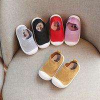 tela de color caramelo al por mayor-Niños Niños pequeños Bebés Zapatos para niñas Verano Tejido deportivo de color caramelo tejido elástico deportivo Princesa de la moda