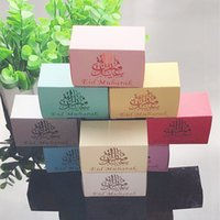 müslüman hediye toptan satış-Eid Mubarak Şeker Kutusu Favor Kutusu Ramazan Kareem Hediye Kutuları İslam Müslüman Festivali Mutlu al-Fitr Eid Olay Parti malzemeleri