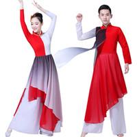 fã chinês clássico venda por atacado-Nova nacional clássica trajes de dança elegante estilo Chinês dança da tinta do ventilador quadrado Yangko homens e mulheres roupas