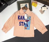 jaqueta de estilo cardigan de meninos venda por atacado-shirt do menino vestuário infantil desenhador clássico atemporal Inglês print Moda cardigan listrado casaco lapela projeto tela jaqueta menino confortável