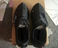 zapatos de telas al por mayor-Nuevos zapatos deportivos para hombres y mujeres, zapatos para correr, zapatos de ocio, tejido de vuelo Deportes recreativos al aire libre Zapatos de pareja de coco Deportes nuevos