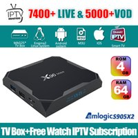 Wholesale Turkish Iptv Box for Resale - Group Buy Cheap