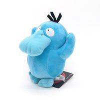 yumuşak mavi bebek toptan satış-EMS Mavi Psyduck 15 CM Peluş Bebek İyi Hediye Dolması Yumuşak Oyuncak