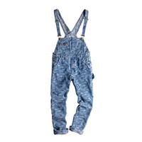 ingrosso i pantaloni di denim di hip hop-Tuta europea e americana Hip Hop Denim Street Trend Denim Tuta Lavato Azzurro J