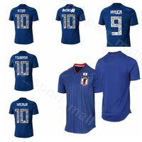 camisetas japonesas al por mayor-2018 2019 Fútbol Japón CARTOON Jersey Japonés Local Visitante Azul Blanco 10 ÁTOMO 10 TSUBASA 9 HYUGA KAMAMOTO MIURA Equipos de camiseta de fútbol