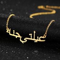 кулон для девочки оптовых-Пользовательские Arabic Имя ожерелья золото Письмо из нержавеющей стали персонализированного Islam ожерелье подарок для мамы Девочки