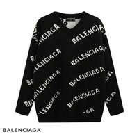 suéter casual slim fit para hombre al por mayor-2018 Nueva marca de moda de otoño Suéter casual O-cuello fresco Lobo a rayas Slim Fit tejido de punto para hombre Suéteres y jerseys Hombres Suéter D6