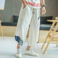 pantalon large à l'entrejambe achat en gros de-Pantalons pour hommes Sarouel larges pantalons pour hommes en vrac grands pantalons court