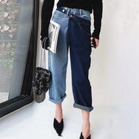 kadınlar için yeni kore kıyafetleri toptan satış-Harajuku Yüksek Bel Kot Kadın Hit Renkler Patchwork Denim Pantolon Erkek Arkadaşı Kot Moda bayanlar Streetwear Kore giysi yeni